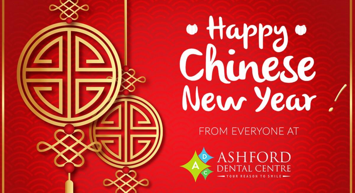 Ashford Dental Centre Facebook-CNY-Header-2 Happy Chinese New Year! Uncategorized
