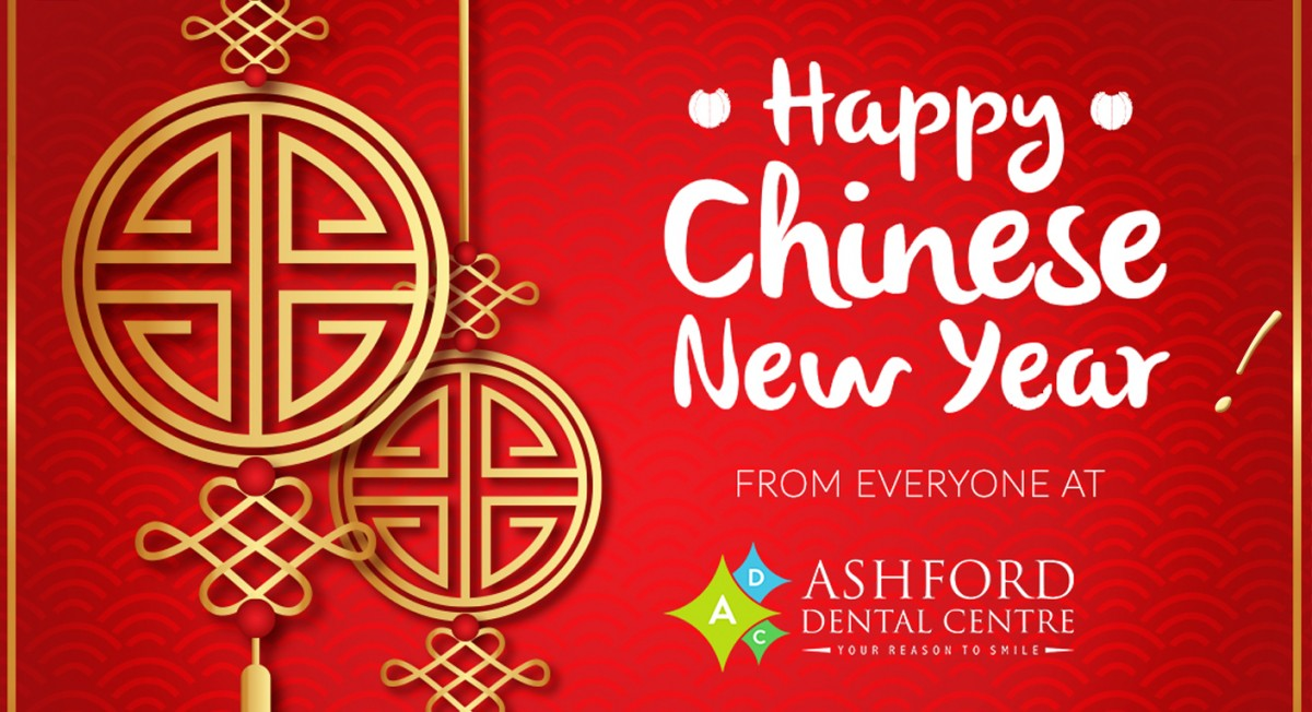 Ashford Dental Centre Facebook-CNY-Header-2 Happy Chinese New Year! Uncategorized