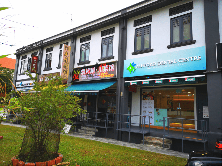 Ashford Dental Centre 3 What's new about our facility at Serangoon Uncategorized  Oral Hygiene General Wellness Dental Health
